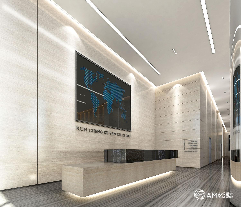 AM设计   润诚中心办公楼园区规划前台设计
