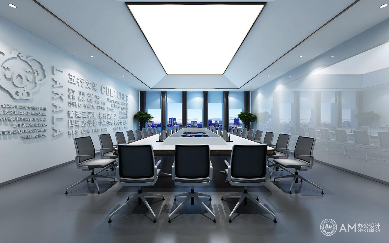 AM设计 | 拉卡拉控股集团办公楼会议室设计