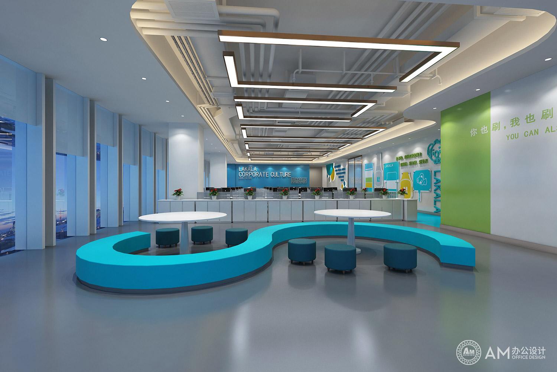 AM设计 | 拉卡拉控股集团办公楼休息区设计