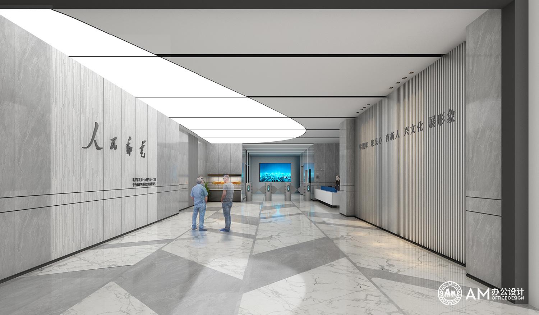 AM设计 | 人民邮电办公前厅设计