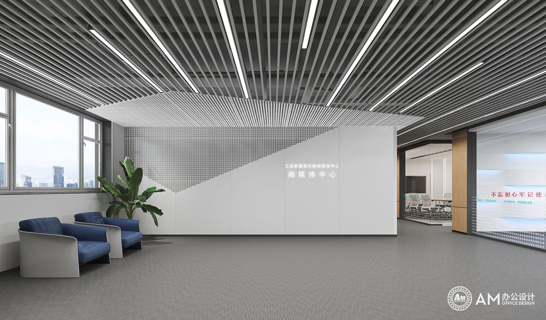 AM设计 | 人民邮电办公空间前台设计