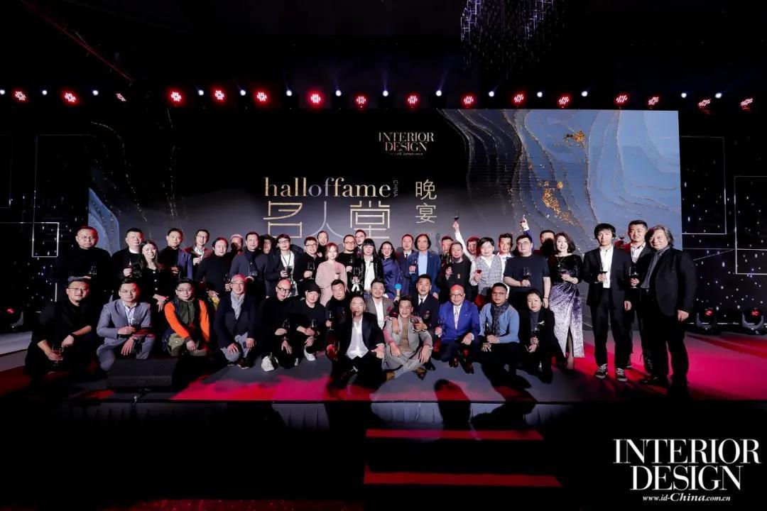 """2020年第十四届 Hall of Fame中国室内设计""""名人堂"""""""