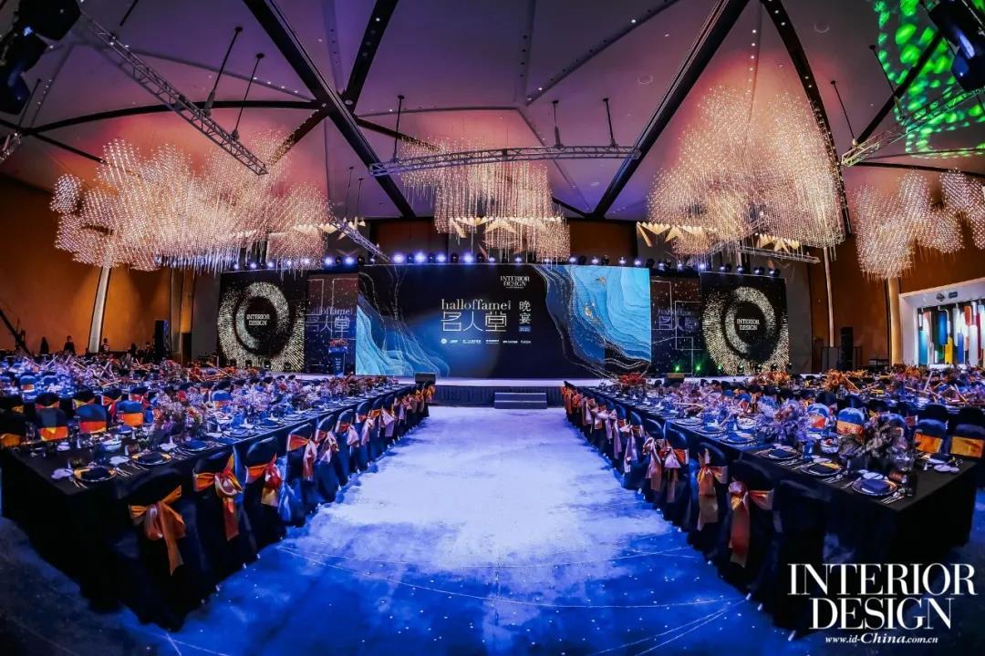 """雷雨明先生 出席2020年第十四届 Hall of Fame中国室内设计""""名人堂"""""""