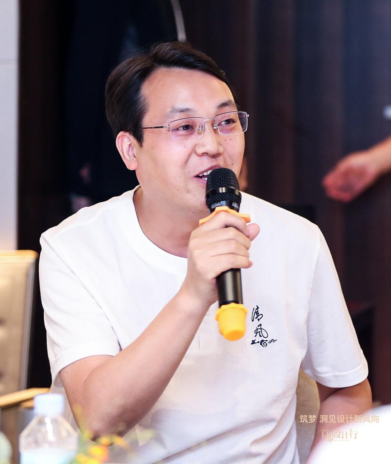 首都设计·行|筑梦洞见设计新风向 | 刘坤先生演讲