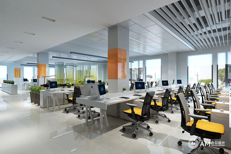 AM设计 | 北京新城热力集团办公室设计